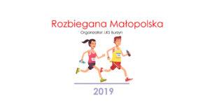 Rozbiegana Małopolska – 900 uczestników w projekcie – LKS Burzyn